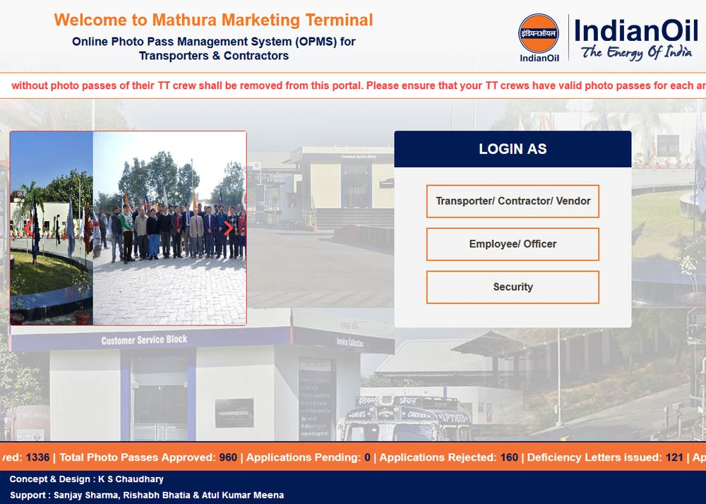 MATHURA MARKETING TERMINAL